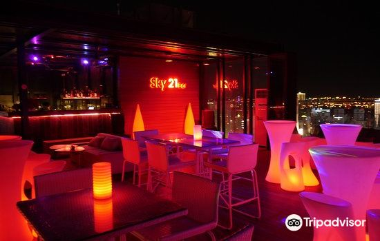 Sky 21 Bar