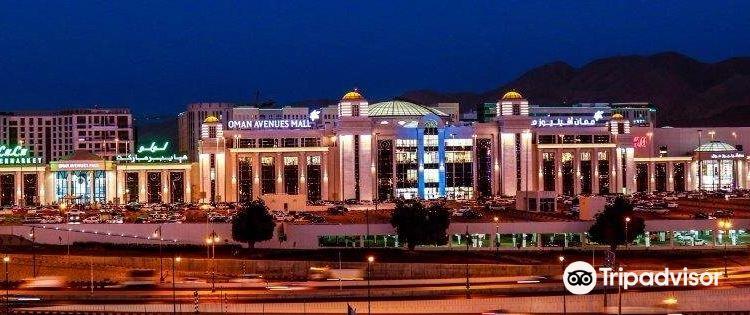 Oman Avenues Mall2