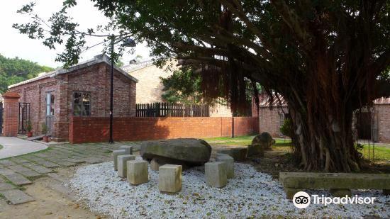 淡水文化園區3