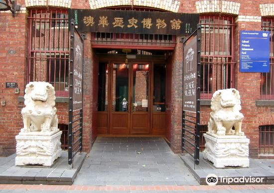 Museum of Chinese Australian History Inc.1