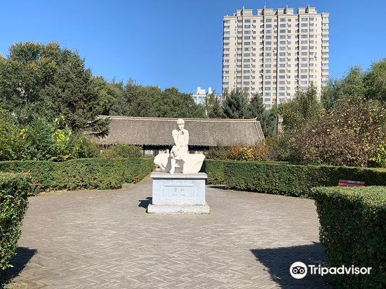 시아오홍옛날집2