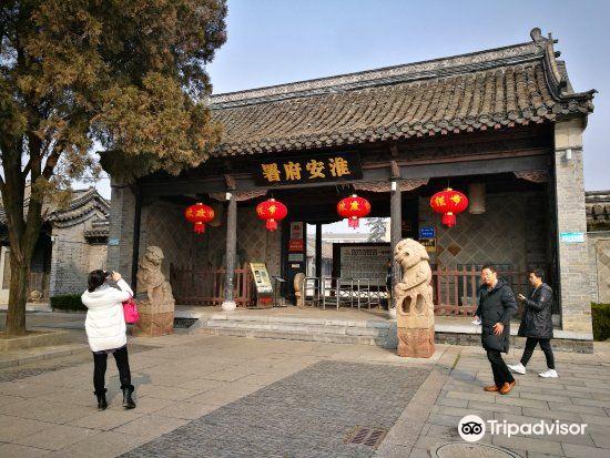 Huai'an Zoo3