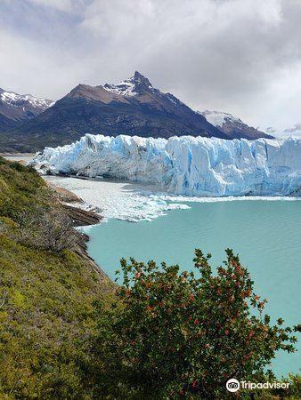 Intendencia Parque Nacional Los Glaciares2