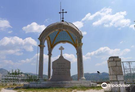 Mausoleum at Eagle Hill