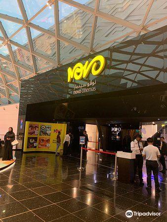 Novo Cinema Dubai Festival CIty Mall1