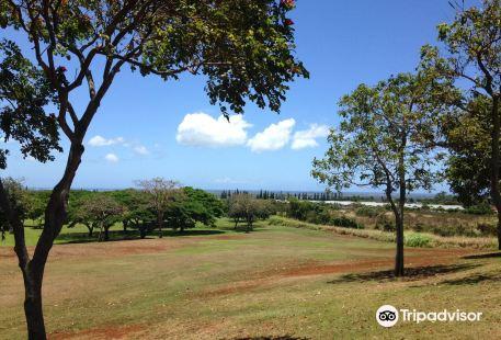 Central Oahu Regional Park