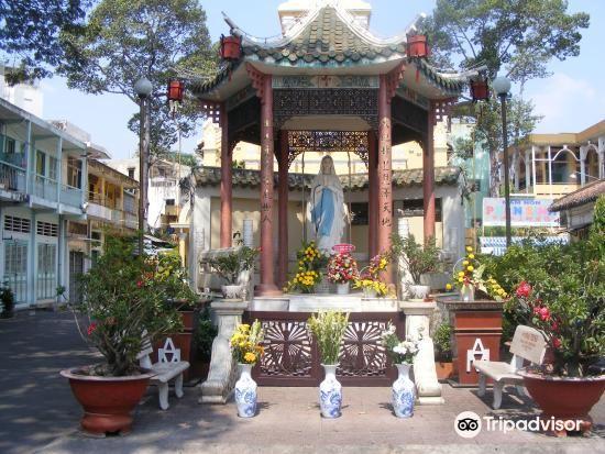 Nha Tho Cha Tam (Cha Tam Church)1