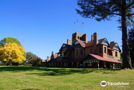 Booloominbah Historic House