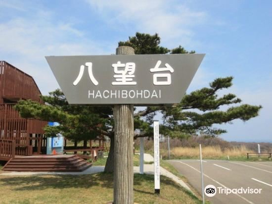 Hachibodai2