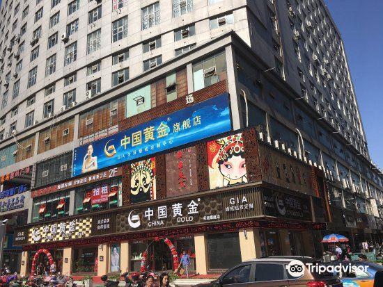 鳳凰美食街4