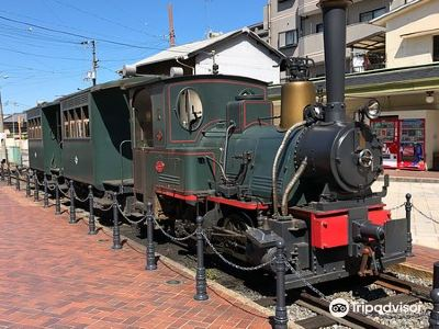 Bocchan Train