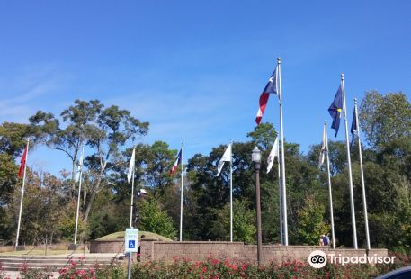 Lone Star Monument and Historic Flag Park