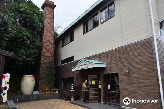 Togama Square Museum2