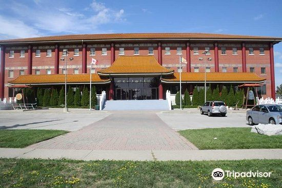 Fo Guang Shan Temple of Toronto1