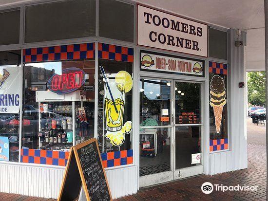 Toomer's Corner4