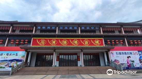 샹산 현1