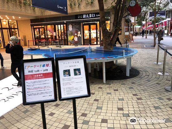 高松丸亀町商店街3