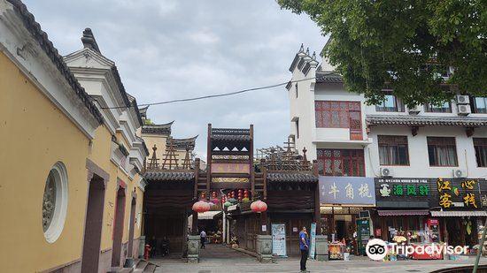 샹산 현2