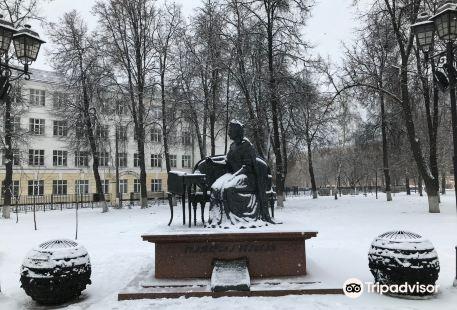 Ekaterininskiy Park