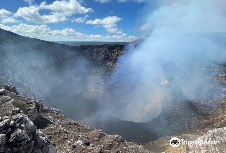 Museo del Parque Volcan De Masaya
