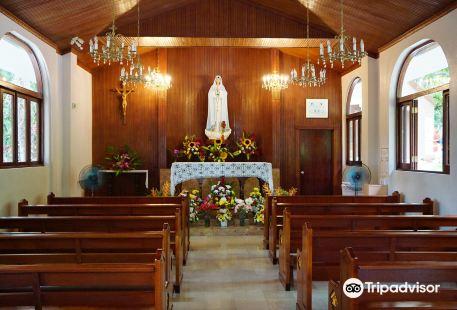 Pozo de la Virgen Sabana Grande