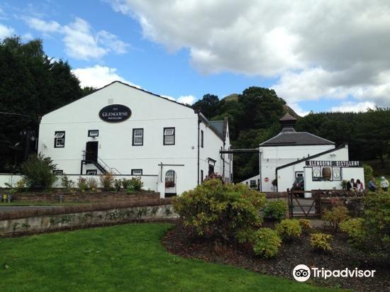 Glengoyne Distillery4