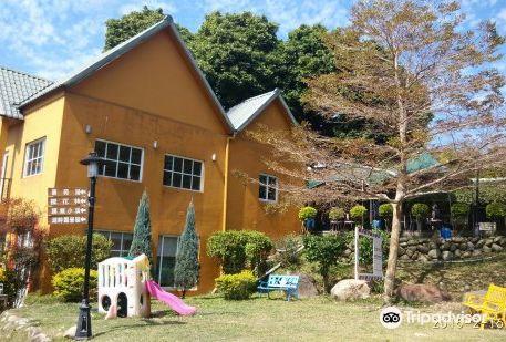 Cing Cing Lake Cin Shuei Garden