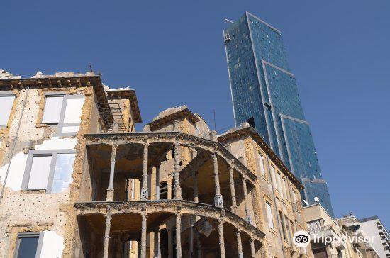 Beit Beirut1
