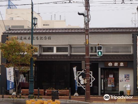Hokkaido Sakamoto Ryoma Museum4