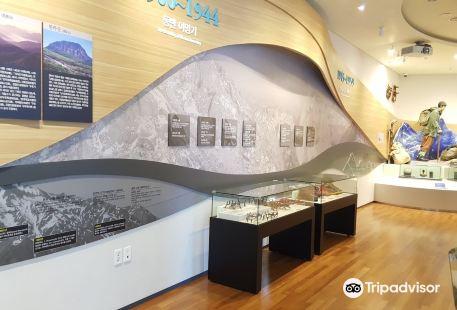 국립산악박물관