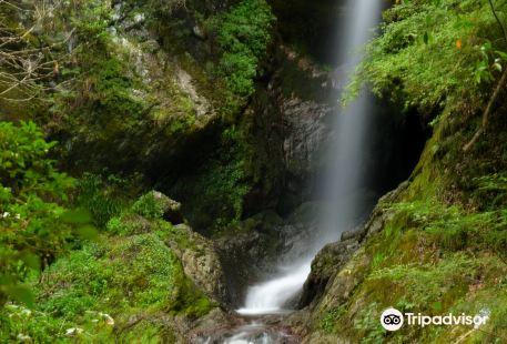 Niji no Taki Waterfall