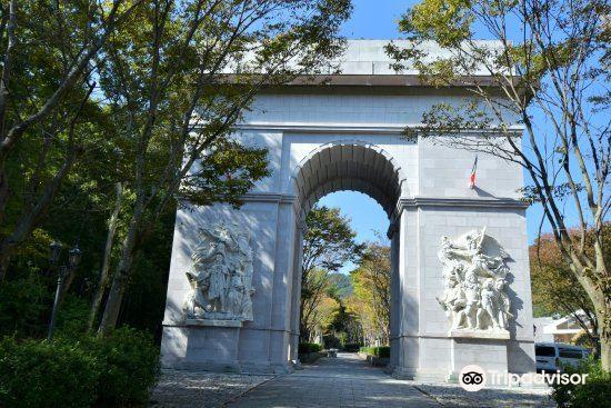 Taiyo Park2