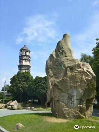 義烏綉湖公園1