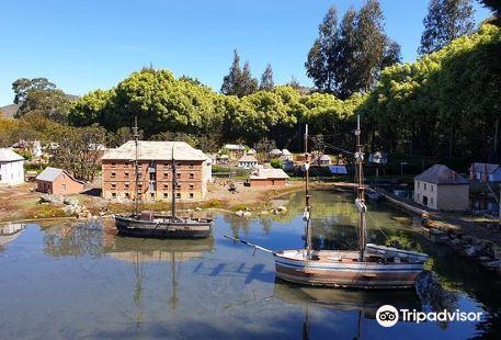 Old Hobart Town Model Village