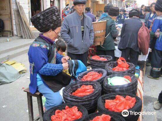 Disun Miao Village1
