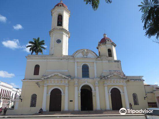 Catedral de la Purísima Concepción4