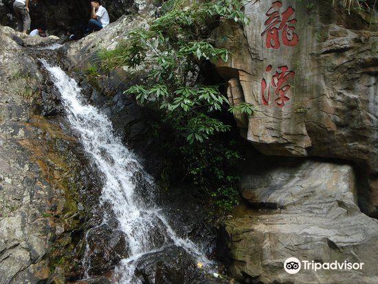 三疊井森林公園2