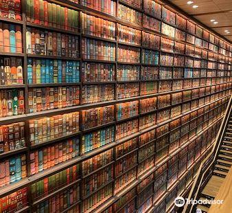Shunan City Library