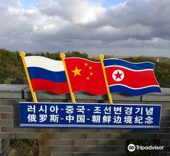 Yanbian Fangchuan Niaokansanjiang Scenic Spot