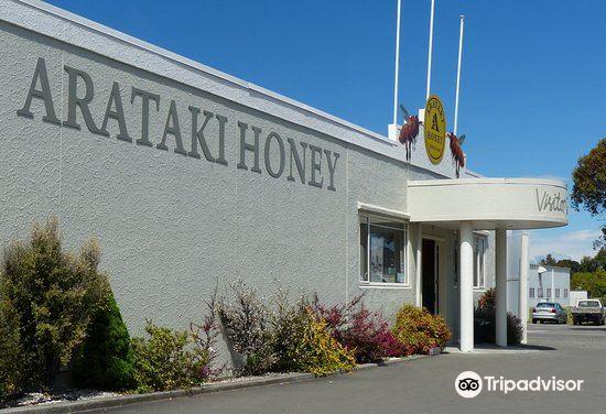 アラタキ ハニー ビジターセンター1