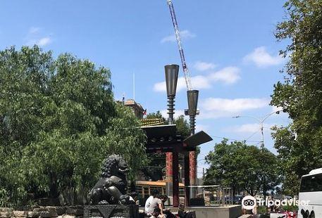 Tianjin Gardens