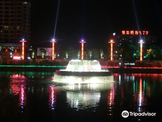 First High-Altitude Fountain in Asia3