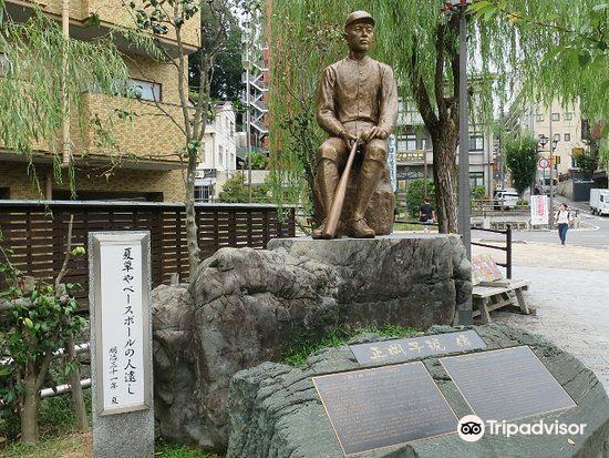 Shiki Masaoka Statue3