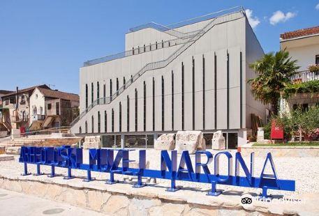 Arheološki muzej Narona