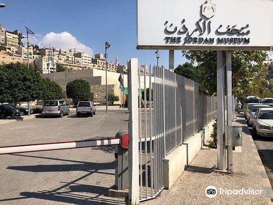 The Jordan Museum3