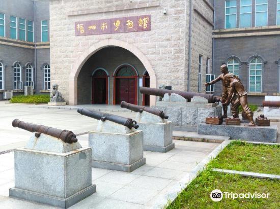Wuzhou Museum2