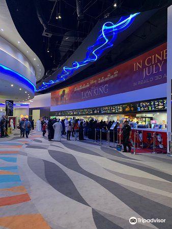 Novo Cinema Dubai Festival CIty Mall2
