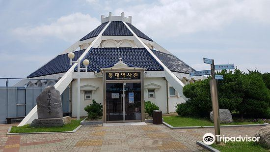 국립등대박물관1