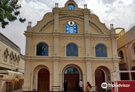St. Gregorios Orthodox Church