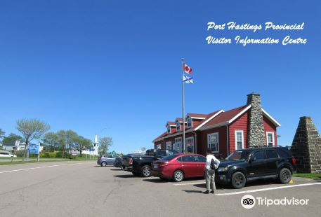 Port Hastings Provincial Visitor Information Centre